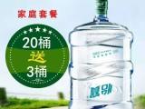 涿州品牌水同城配送