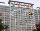 扬州写字楼文昌中路公元国际大厦165平精装办公朝南