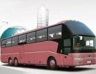 从 胶州到镇江的客车+在哪上车?(直达汽车)多久到/多少钱?