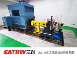 南京三创厂家直供 定制液力缓速器试验台 商用车液力缓速器试验