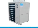 泳池水加热设备DGL-50C