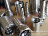 工程机械专用高压胶管接头 扣压式胶管接头 不锈钢接头