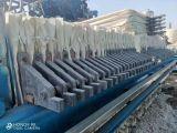 武汉处理150平方压滤机3套 污水处理用压滤机