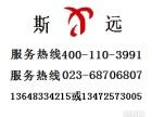 重庆乐视手机专业维修X500手机换外屏换液晶屏