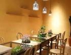 大连西餐加盟店好项目 花清谷西餐厅