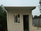 出租出售住人集装箱,彩钢房,保温移动板房