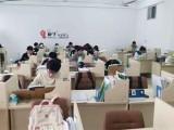 西安寄宿考研:这个寄宿考研的学习氛围极好