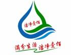 徐州市空调清洗
