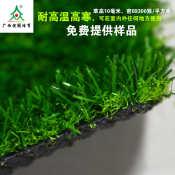 供应广西人造草坪,人造草坪施工造价工程