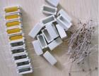 耐高温陶瓷电阻 耐高温陶瓷电阻价格 耐高温陶瓷电阻批发
