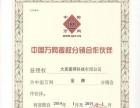 5.腾讯企业代理,阿里云企业邮箱代理,万网域名主机