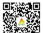 碧艾专业除甲醛室内空气检测唐山各大银行均有实例