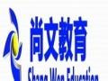 吴江电脑办公软件培训学校 从零基础开始学办公软件培训内容