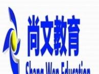 吴江摄影培训 摄影培训班 摄影师培训 摄像培训 摄像师培训