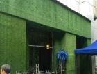 乐蒽人造草坪遮阳房