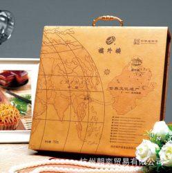 2013广式月饼 杭州月饼 月饼批发 蛋黄莲蓉 璀璨明珠 楼外楼月饼