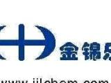 上海金锦乐实业有限公司