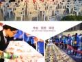 婚礼策划布置,婚宴宴席,婚礼茶歇,提供五星级上门服务