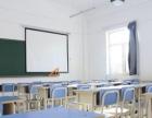 学府教育文化学校教室低价出租