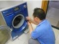 欢迎访问 泰兴西门子洗衣机官方网站泰兴各点售后维修服务 中心