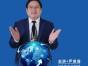 E时代企业导师严兆海向中国13亿人传播网商知识和智慧