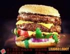 加盟一家华莱士汉堡店需要开店经验吗