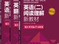 2018年武汉理工大学在职研究生MBA招生VIP辅导班