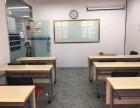 天言韩语-初级班开课