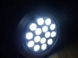 LED 15W天花灯
