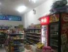 红谷滩新区凤凰北大道超市带货转让