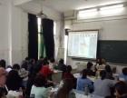 湖南常德高级系统中医针灸培训学校 名师授课