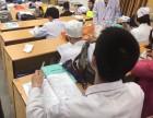 学医解惑 口腔医学技术如何转口腔医学专业报考医师