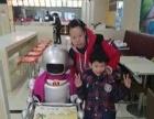 穿山甲机器人餐厅加盟 火锅 投资金额 5-10万元