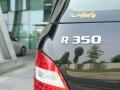 奔驰 R级 2012款 R350 四驱豪华版