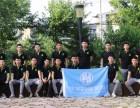 北京家电维修短期培训班