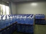惠州市福鑫源桶装水连锁销售服务中心