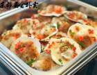 北京燒烤外賣首選京都宴會