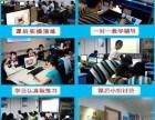 杭州火车东站办公软件培训CAD平面制图ps设计