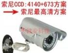 上海颐驰信息科技有限公司是上海专业安装监控系统