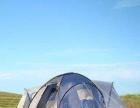 户外野营大帐篷低价转让