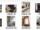 爱琴民宿 双人间 1室 0厅 50平米 整租爱琴民宿 双人间