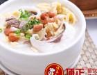 哪里有学习广州艇仔粥的培训学校?