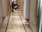 深圳福田沙嘴工程开荒清洁办公室地毯清洗地板打蜡石材翻新护理
