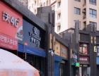 金辉c园特价商铺 小区门口可做餐饮动明火通天然气