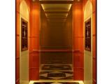 绍兴锡美电梯装潢有限公司