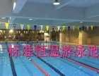 夏季学游泳包教会700元,恒温池室内上课