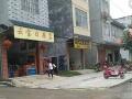 大化县城南四十米大道个人地皮出售