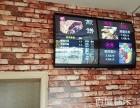 小吃品牌 煎饼道 加盟多少钱详情