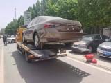 天津道路救援新车二车事故车托运 全国托运