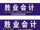 专业代理ISO、CCC\CQC和各类国际
